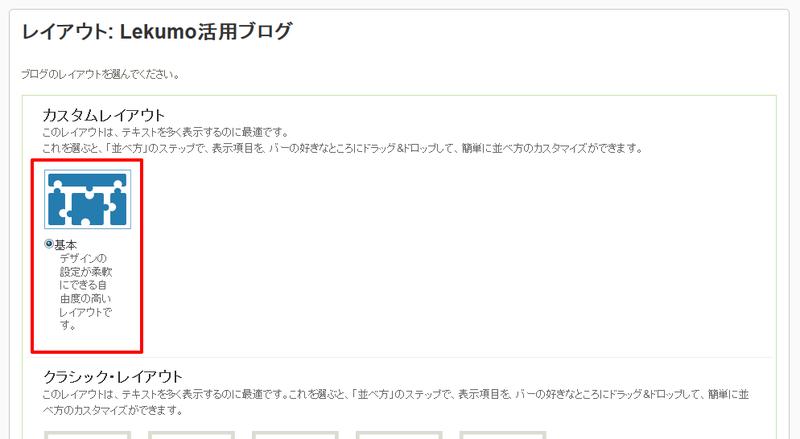 Custom0103