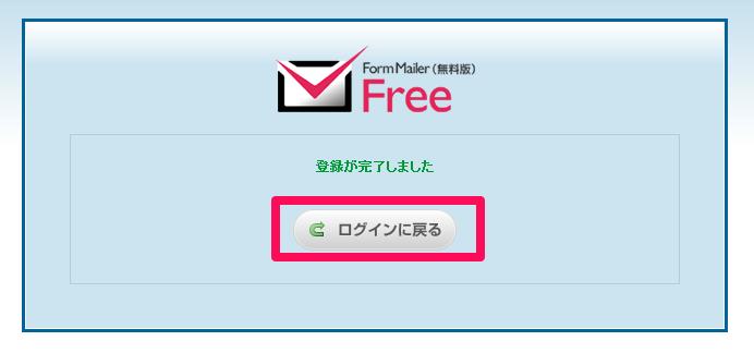 Formmailer08