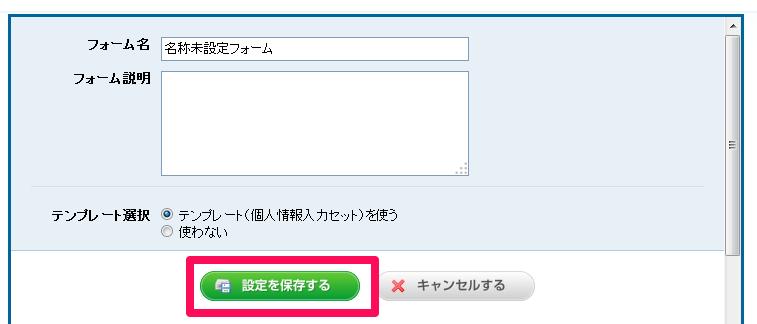 Formmailer11