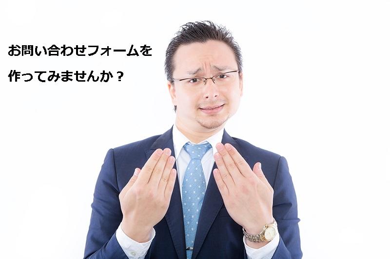 Max85_shibuineotakushibuine20140531