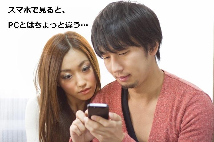C777_iphonewomiserukoibito500