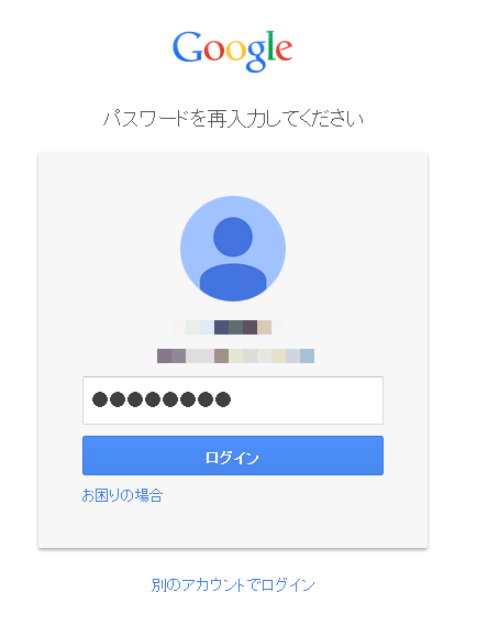Search02