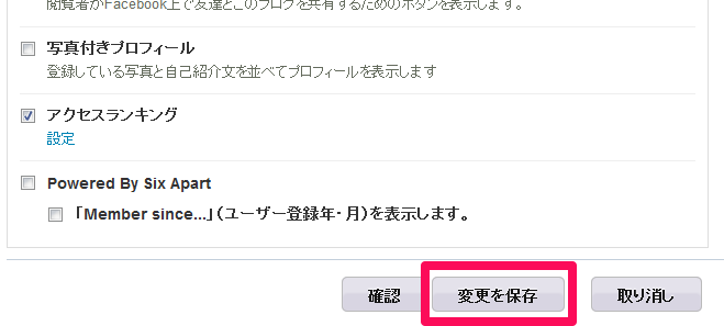 Search11