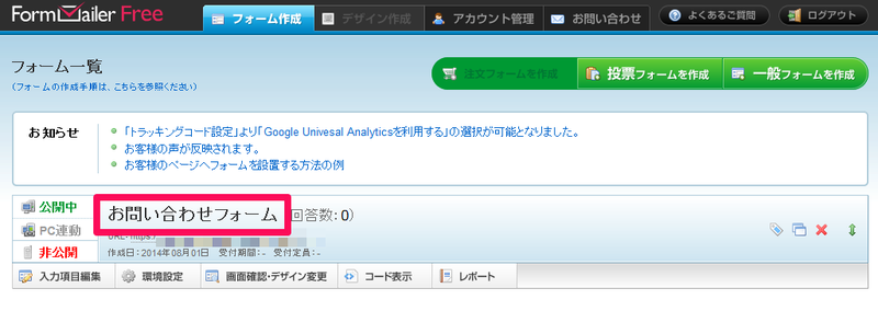 Remail01