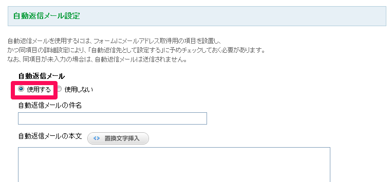 Remail03_2