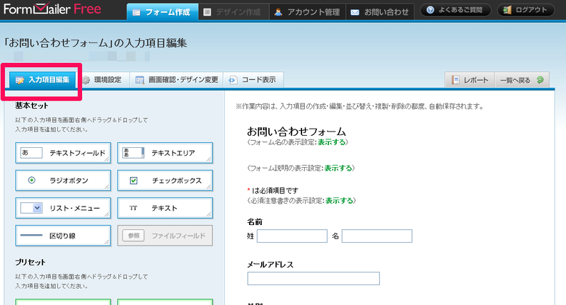 Remail05