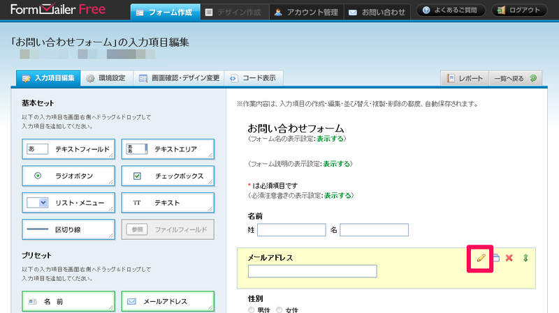 Remail06
