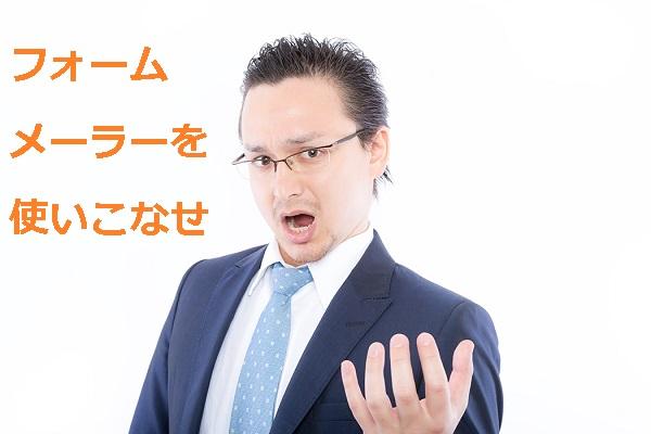 Max87_kibayashi20140531500_1