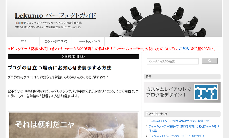 Newssou01