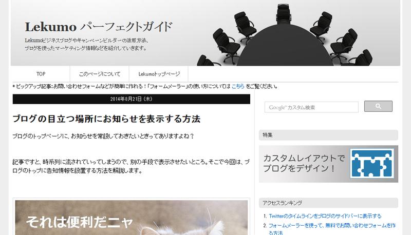 Newssou02