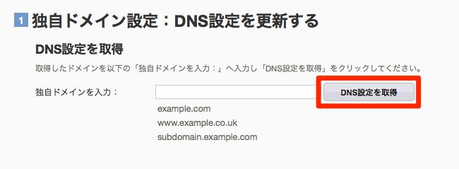 Domain04