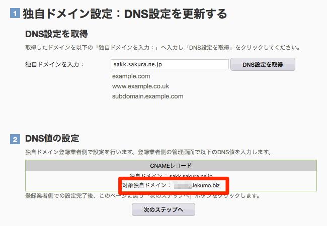 Domain05