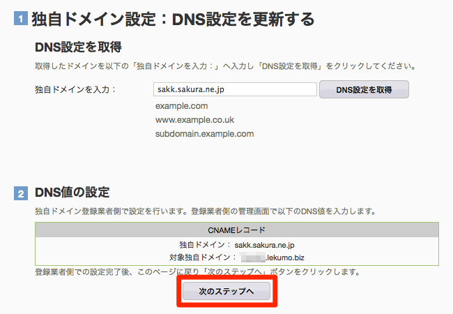 Domain06